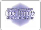 Five Minute Halacha Shiur